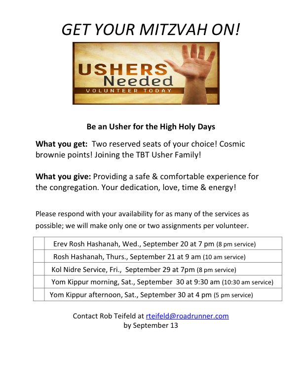 HHD Call for Ushers 5778