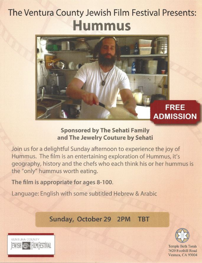 Hummus Film at TBT Flyer 20171029