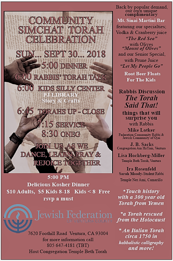 Community Simchat Torah Celebration, September 30