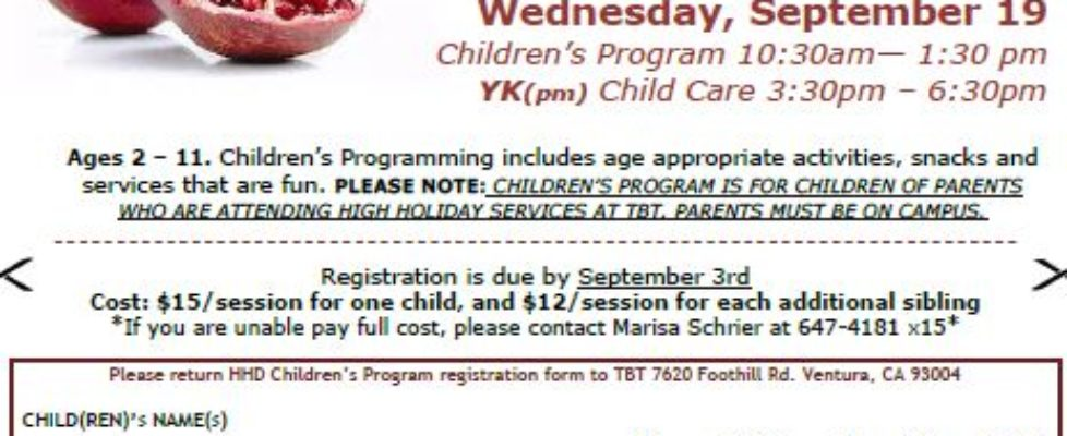 HHD_5779_Childrens_Program_Registration