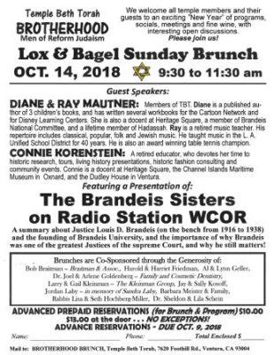 TBT Sunday Brunch, Oct 14