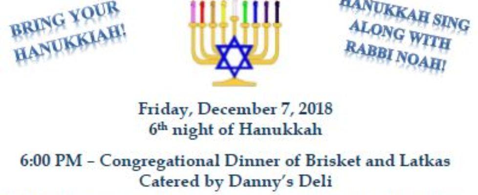 Hanukkah_Shabbat_Flyer_201812075 mini