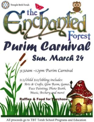 Purim Carnival Flyer 20190324