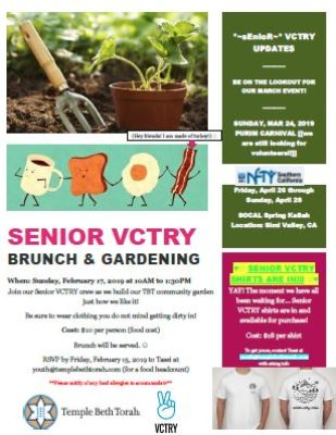 VCTRY Senior Event February 2019