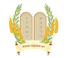 shavuot tablets of stone