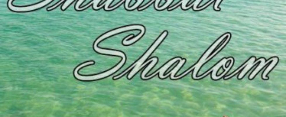 summer-shabbat-shalom