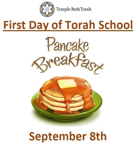 Temple Beth Torah, Ventura, California