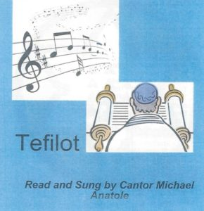 Album Cover of T'filot Read and Sung by Cantor Michael Anatole