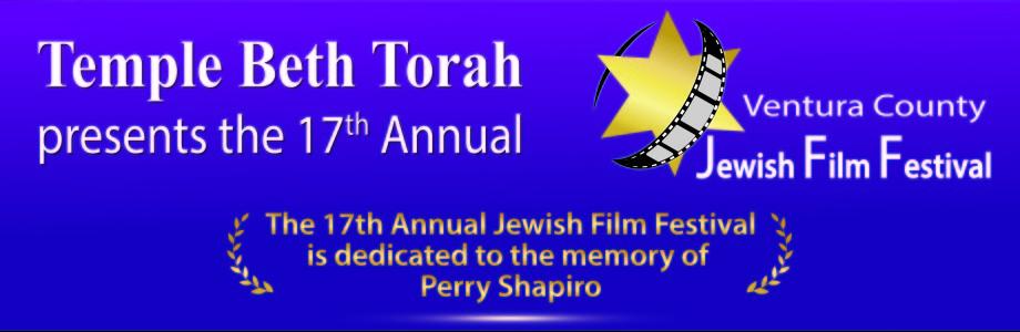 Ventura Country Jewish Film Festival 2020 logo